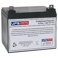Johnson Controls GC12V45BS 12V 35Ah  Battery